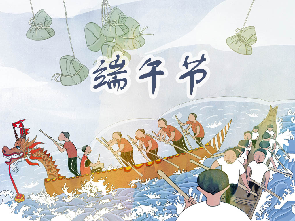 /qws/slot/u50407/Our Books/Book Cover/L3-L5/L4-dragonboat festival.jpg